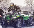 Img do Jogo 4x4 Winter ATV
